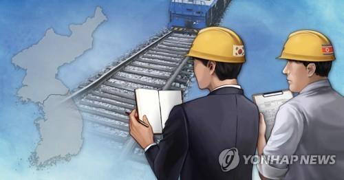 (2nd LD) U.N. grants sanctions exemption for inter-Korean railway survey0
