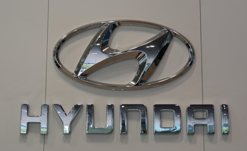 Hyundai buys back 250 bln won of treasury stocks