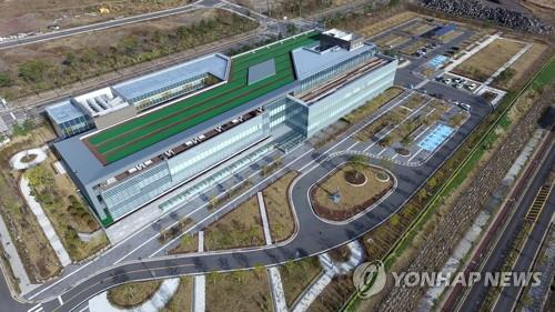 The Greenland International Hospital in Jeju Province (Yonhap)