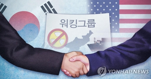 (LEAD) S. Korea, U.S. discuss N. Korea issue in 'working group'