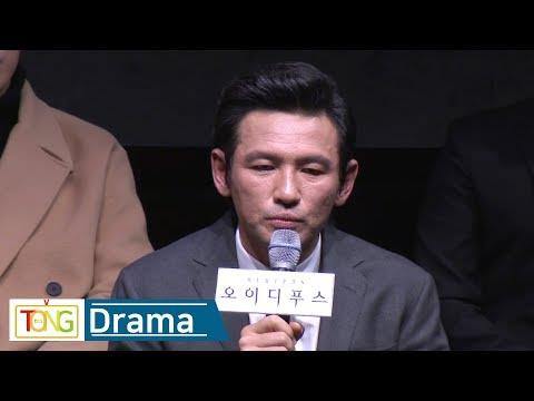 Hwang Jung-min says he reflected on his fate as actor through 'Oedipus'