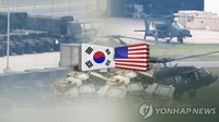 (3rd LD) No deal yet between allies on dividing USFK costs: official