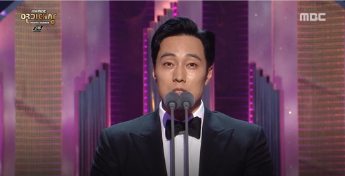 So Ji-sub speaks during the 2018 MBC Drama Awards on Dec. 30, 2018. (Yonhap)