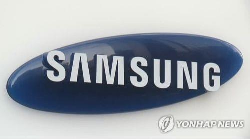 (LEAD) Samsung's Q4 operating profit tumbles 28.7 pct on-year