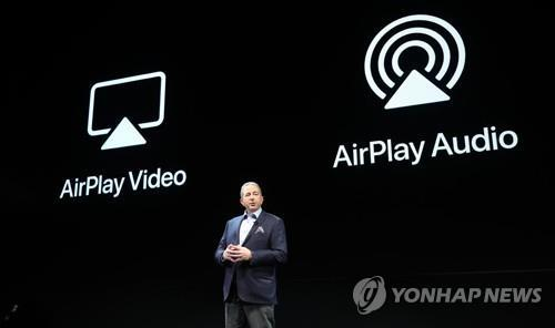 LG to equip AI TVs with Apple's wireless streaming service