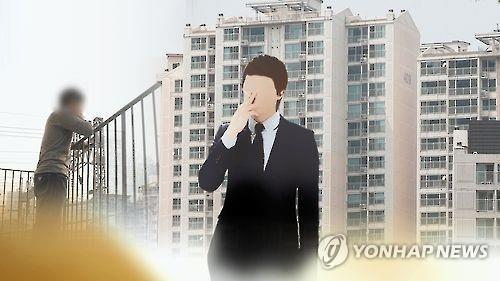 Poll shows 8 in 10 Koreans experience secondhand smoke from neighbors