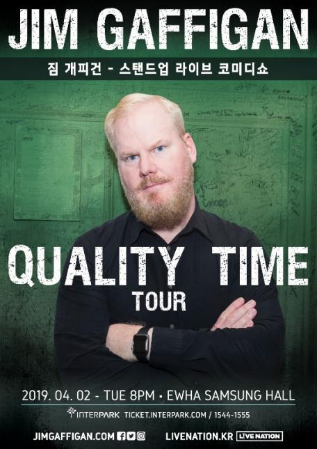 Foreign stand-up comedians to amuse Korean audience - 2
