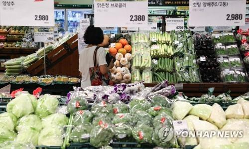 Gov't to increase supply of agricultural products ahead of Lunar New Year - 1