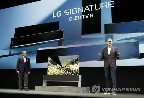 LG, Samsung make list of top brands in Britain