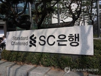 SC Bank Korea gets 100 bln-won investment from parent firm