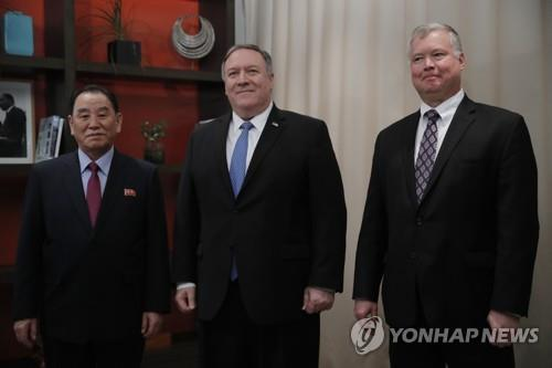 This AP photo shows a meeting between Kim Yong-chol (L), vice chairman of the central committee of North Korea's ruling Workers' Party, U.S. Secretary of State Mike Pompeo (C) and U.S. Special Representative for North Korea Stephen Biegun at the Dupont Circle Hotel in Washington on Jan. 18, 2019. (Yonhap)