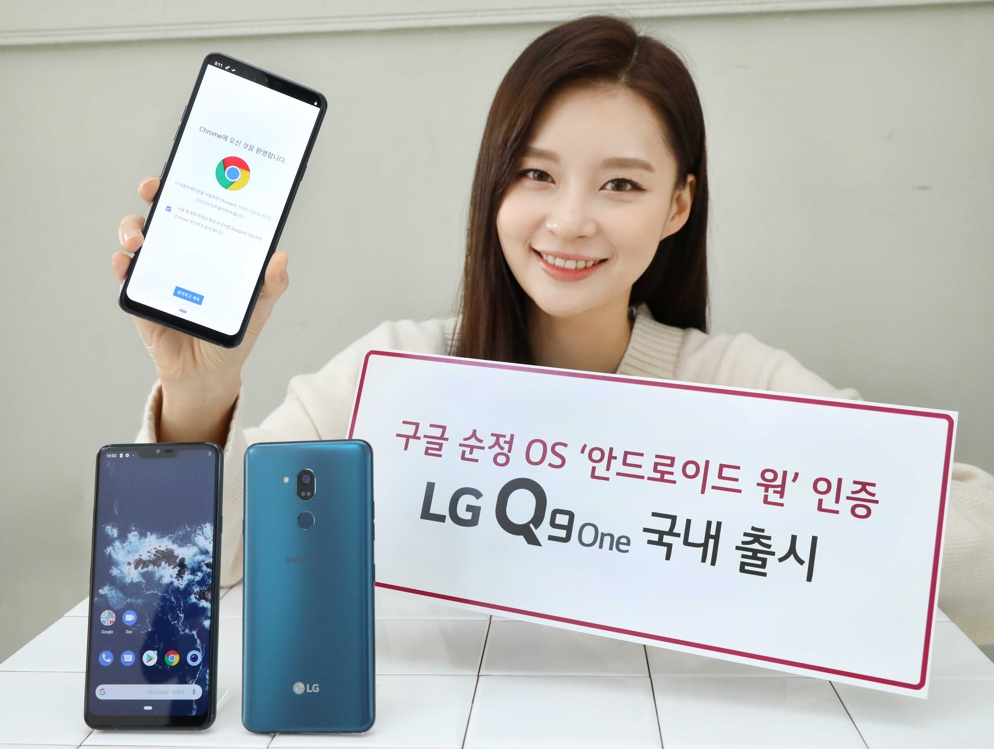 "A model presents LG Q9 One, LG Electronics Inc.'s mid-range smartphone that runs on Android One, the ""pure"" version of Android operating system that Google shares with device makers, in this photo provided by the Korean electronics maker on Feb. 12, 2019. (Yonhap)"