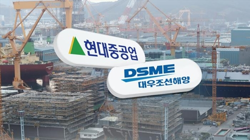 Hyundai Heavy to sign official deal for Daewoo Shipbuilding takeover