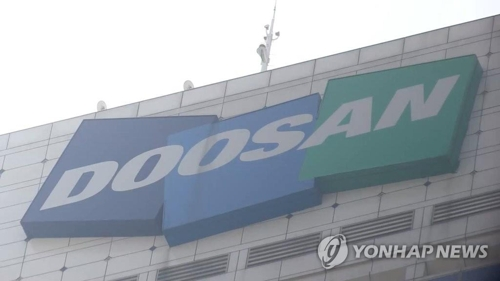 Doosan Infracore's 2018 net profit rises 33 pct on increased sales