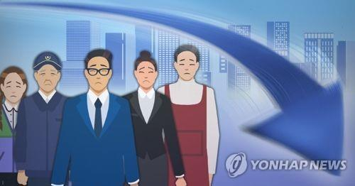 (2nd LD) S. Korea's jobless rate rises to 4.5 pct in January - 1