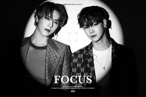 K-pop boy band GOT7 launches 2nd subunit Jus2