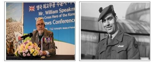 Remains of British Korean War hero returned to S. Korea for burial at UN cemetery