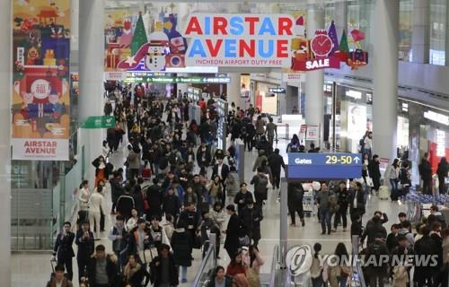 Incheon airport's global passenger volume ranking moves up 2 notches to fifth