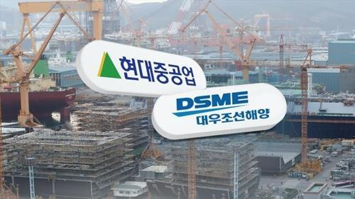 Daewoo Shipbuilding workers OK strike against Hyundai Heavy's takeover