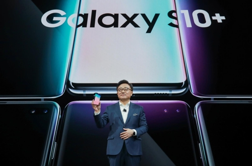 (2nd LD) Samsung unveils Galaxy S10, 5G model alongside foldable phone
