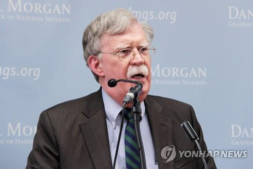 U.S. National Security Advisor John Bolton (Yonhap)
