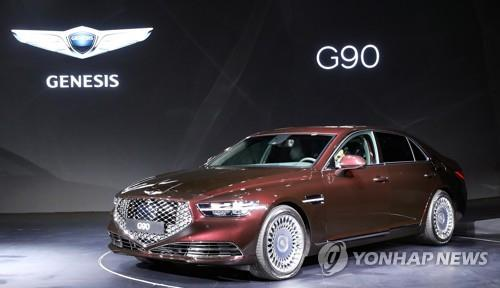 S. Korean luxury sedan sales jump twofold on new, more competitive models
