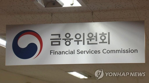 (LEAD) S. Korea to provide loans worth 100 tln won to innovative firms, SMEs