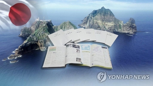 An image depicting Japan's claim to Dokdo in textbooks in this photo provided by Yonhap News TV. (Yonhap)
