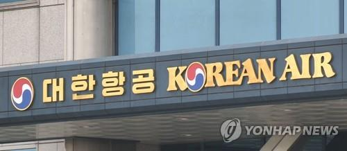 (2nd LD) Shareholders reject reappointment of Korean Air chief - 1
