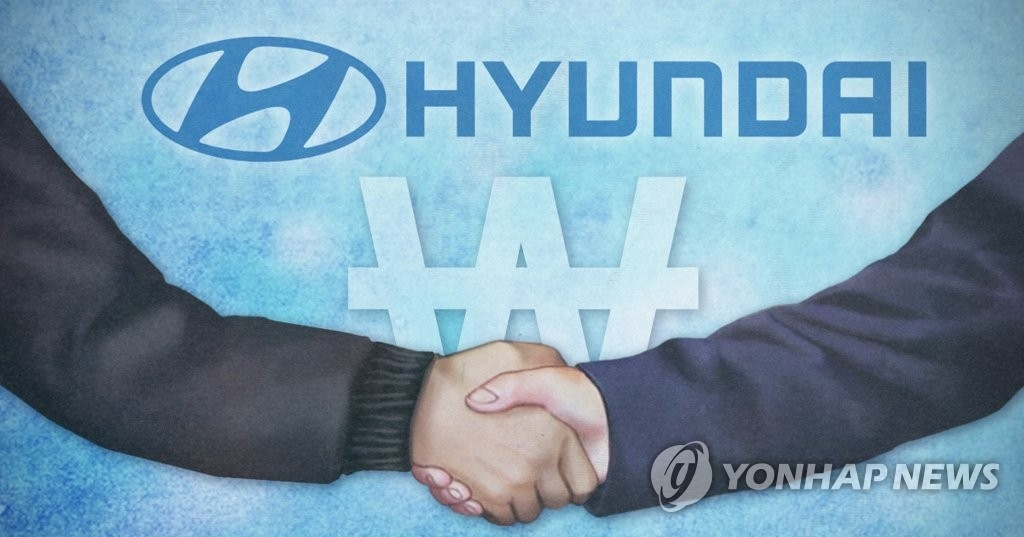 Hyundai Motor's labor costs fall to lowest in 3 years - 1