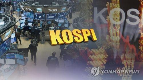 S. Korean shares end higher on trade deal hopes - 1