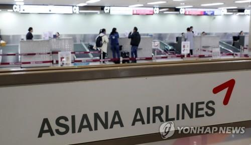 (3rd LD) Financial regulator expresses frustration over Kumho Asiana's self-rescue plan