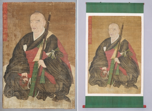 This image, released by the National Museum of Korea on April 12, 2019, shows the portrait of Ven. Chupadang, a 19th century Korean Buddhist painting from the Joseon Dynasty. (Yonhap)