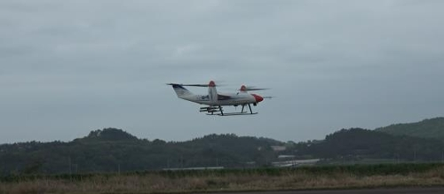 S. Korea uses aerial drone to test artificial rain creation