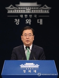 (3rd LD) S. Korean hostage in Libya freed: Cheong Wa Dae
