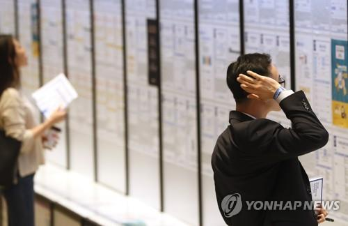 GDP growth affects S. Korea's employment most