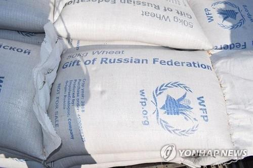 N. Korea says Russian wheat arrives in North