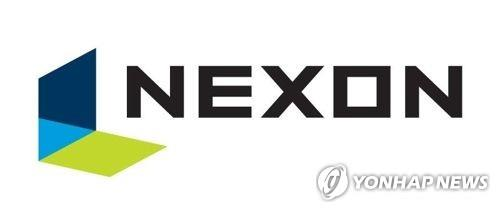 Kakao, Netmarble, 3 others submit final bid for Nexon: sources - 1