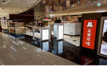 This file photo shows the duty-free shop in the Arrivals Hall of Terminal 2 at Incheon International Airport, west of Seoul. (PHOTO NOT FOR SALE) (Yonhap)