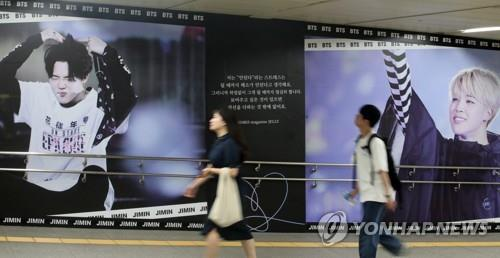 This undated photo shows banners of BTS on a street in Busan. (Yonhap)