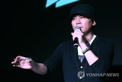 (News Focus) Idol-turned-K-pop guru, YG chief brought to knees over drug issues