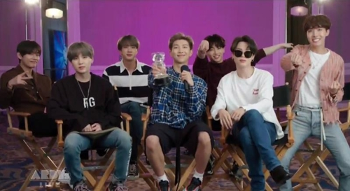 BTS clinches 2019 Radio Disney Music award