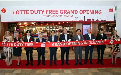 (News Focus) S. Korean duty-free operators going abroad for another boom