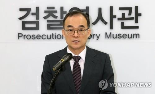 Prosecutor General Moon Moo-il speaks in a news conference at the Supreme Prosecutors' Office in Seoul on June 25, 2019. (Yonhap)