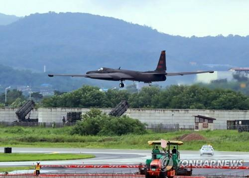 A U2 ultra high altitude reconnaissance aircraft takes off at the U.S.' Camp Humphreys base in Pyeongtaek, southwest of Seoul, on Aug. 21, 2017, in this file photo, on the first day of the Ulchi Freedom Guardian exercise against North Korean provocations, a Korea-U.S. combined command-post drill that runs from Aug. 21-31. (Yonhap)