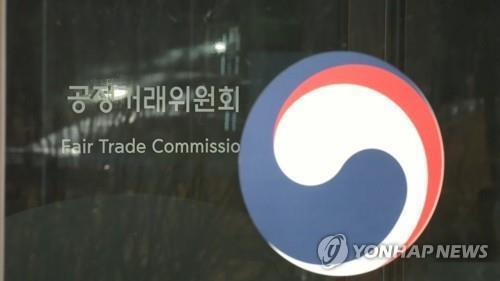 2 firms fined 7.7 bln won over price fixing