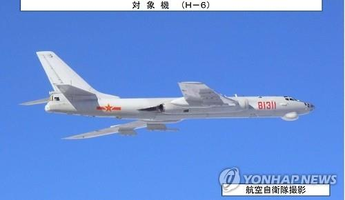 This image captured from data provided by the Japanese defense ministry shows a Chinese H-6 bomber. (PHOTO NOT FOR SALE) (Yonhap)