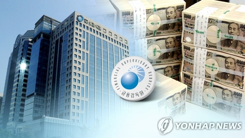 S. Korea sees limited impact from Japanese savings banks scaling back operations