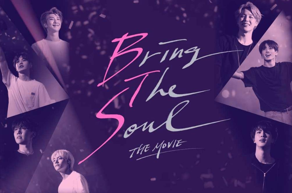 "The image provided by Big Hit Entertainment shows a poster of the BTS' documentary ""Bring The Soul: The Movie."" (PHOTO NOT FOR SALE) (Yonhap)"