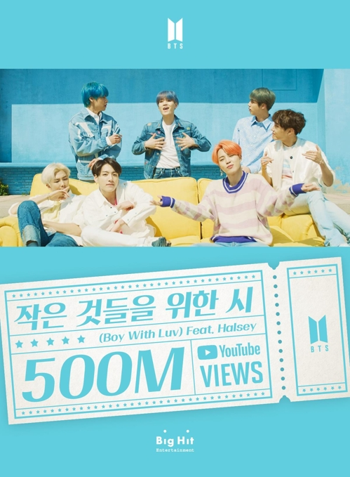 "An image of BTS marking 500 million YouTube views for ""Boy With Luv,"" provided by its agency Bit Hit Entertainment, on Aug. 11, 2019 (PHOTO NOT FOR SALE) (Yonhap)"